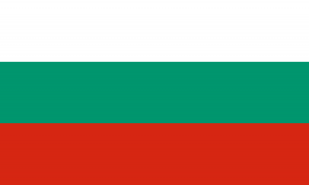 22 SEPTEMBER - BULGARIAN DECLARATION OF INDEPENDENCE 1