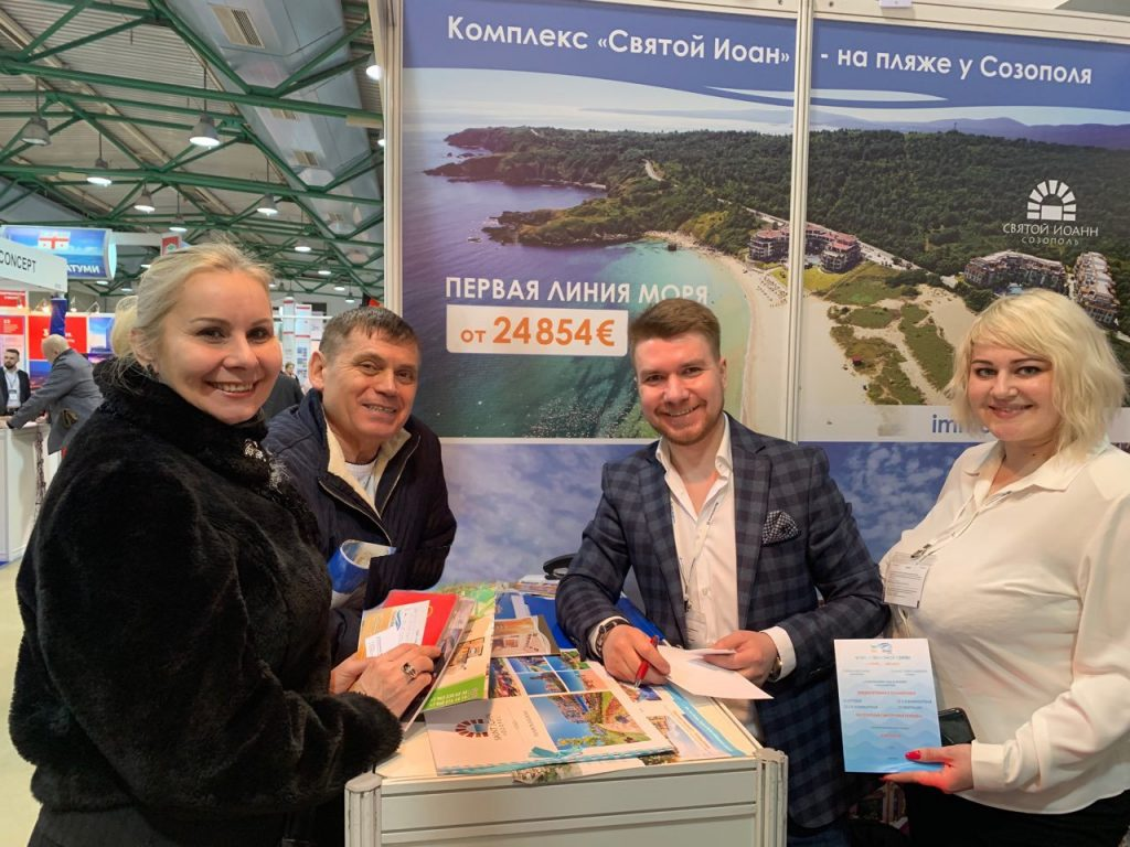 IMMO RAINBOW ON MOSCOW'S PREMIER INTERNATIONAL REAL ESTATE SHOW 1