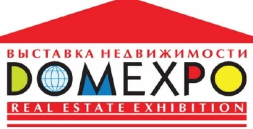 EXHIBITION IN MOSCOW 3-5 APRIL DOMEXPO 3